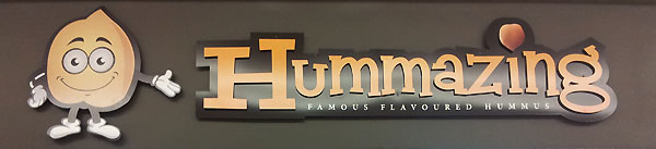 Hummazing's New Sign Featuring Chip The Chick Pea, Hummazing's Mascot