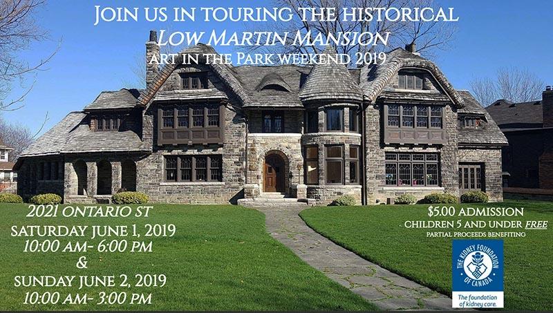 Low Martin Mansion Tours