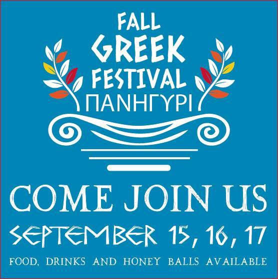 Panigiri Fest Fall Greek Festival Windsor