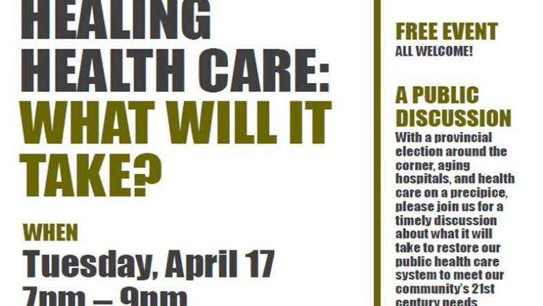 Forum Planned To Discuss Health Care Healing | A Focus on Windsor Regional's Mega Hospital