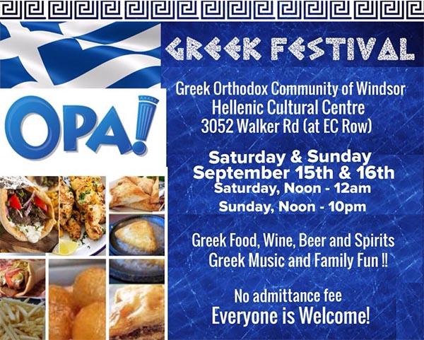 OPA Greek Festival Windsor Poster
