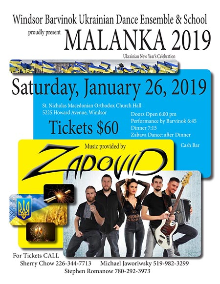 Malanka Ukrainian New Year's Eve Celebration Windsor Poster