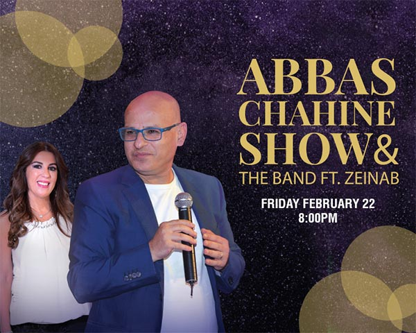 Abbas Chahine Show Capitol Theatre Poster