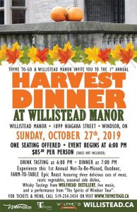 Annual Harvest Dinner at Willistead Manor Poster