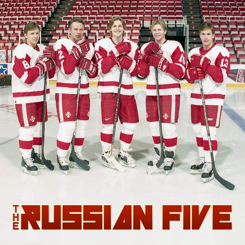 The Russian Five Free Outdoor Movie Windsor
